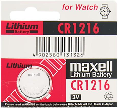 Maxell-CR1216-baterie-litowe-3V-goenergia