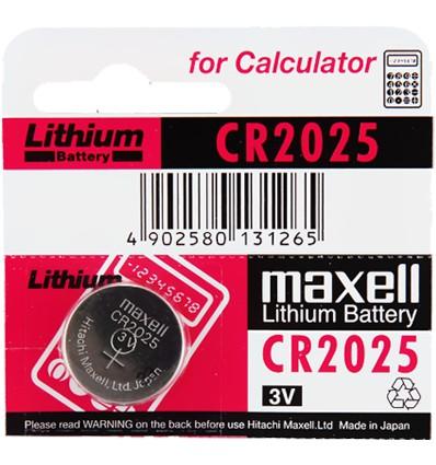 Maxell-CR2025-baterie-litowe-3V-goenergia